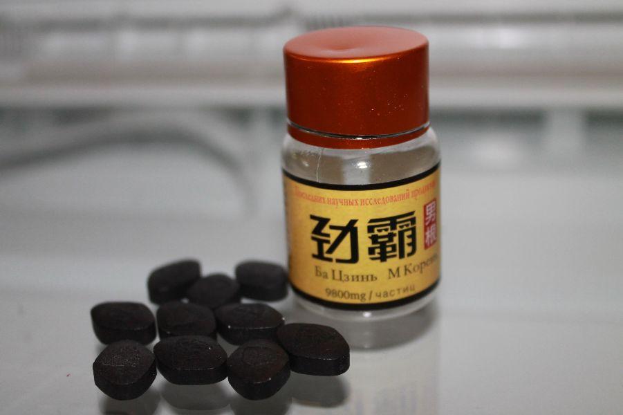 Black market viagra